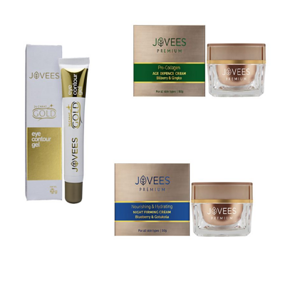 Набор косметики №2 PREMIUM (JOVEES PRO-COLLAGEN AGE DEFENCE CREAM/NOURISHING & HYDRATING NIGHT FIRMING CREAM/24 CARAT GOLD EYE CONTOUR GEL)